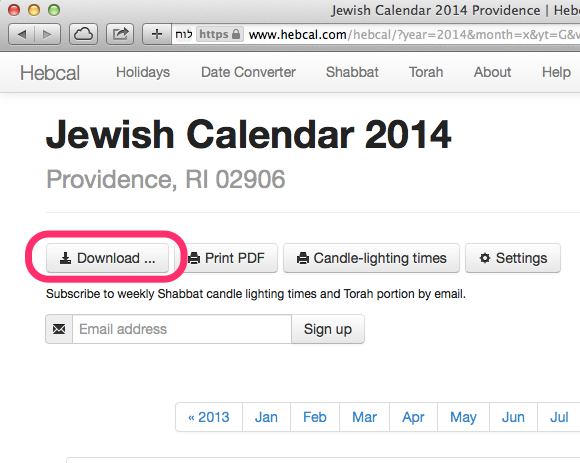 Jewish_Calendar_2014_Providence___Hebcal_Jewish_Calendar