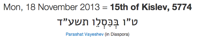 date converter with hebrew font