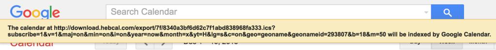 google_calendar_subscribe_2
