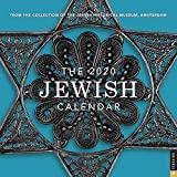 Rosh Hashana - The Jewish New Year - ראש השנה | Hebcal