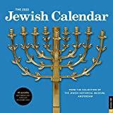 The 2022 Jewish Calendar 16-Month Wall Calendar: Jewish Year 5782
