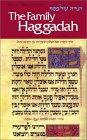 Family Haggadah (Artscroll Mesorah Series)