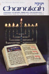 Chanukah - Its History, Observance & Significance